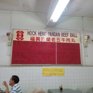 JB Beef ball